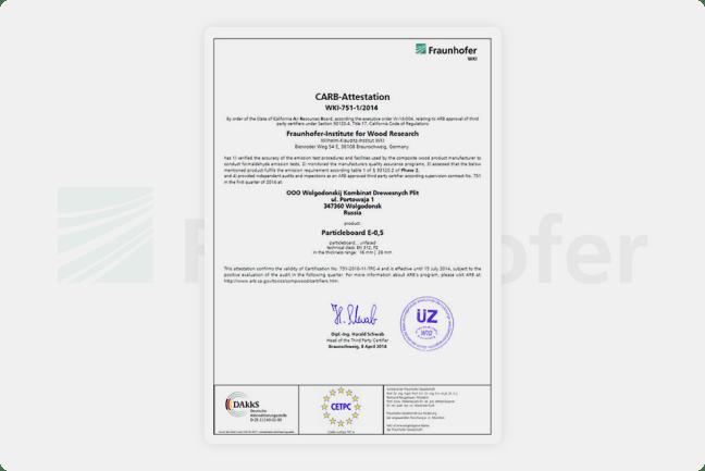 ТриЯ CARB-сертификат экологической безопасности
