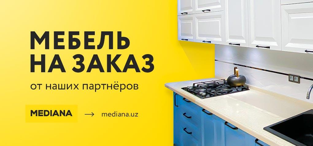 Медиана - мебель на заказ в Ташкенте